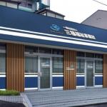 【きらら三福News】Vol.2