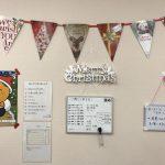 【ブログ】クリスマス会を行いました☆