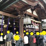 【ブログ】椿さんに行きました。
